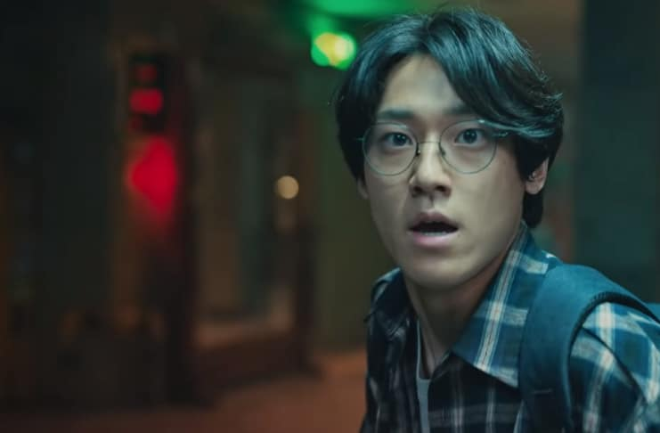lee do hyun in 'sweet home'
