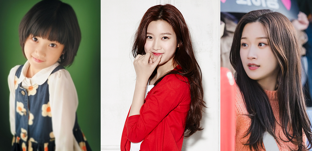 moon ga young plastic surgery issue