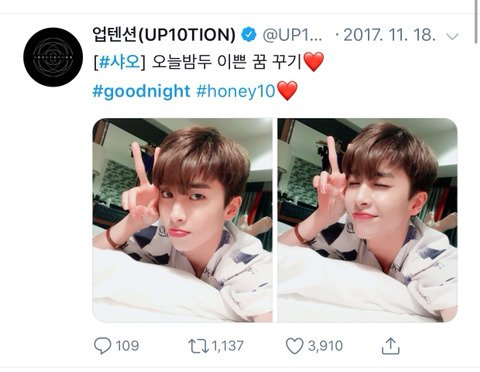 up10tion's xiao