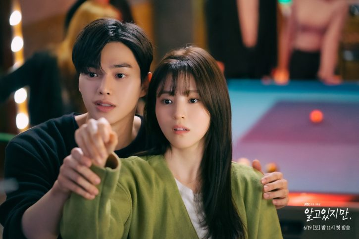 han so hee and song kang in nevertheless